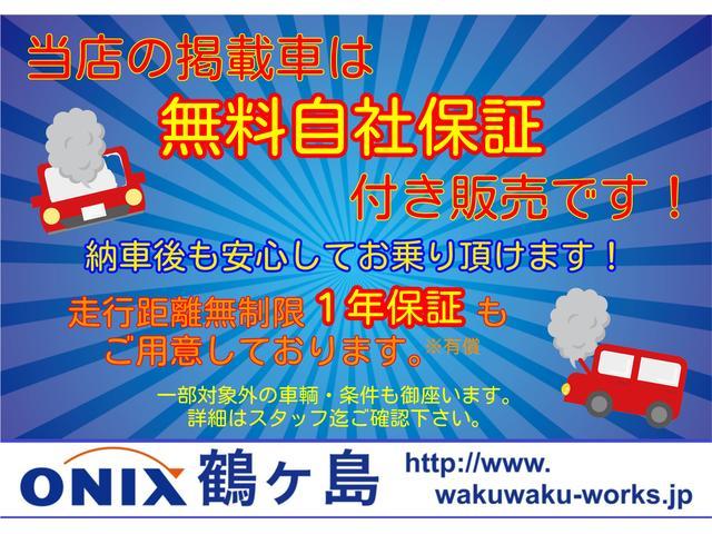 ONIX鶴ヶ島(5枚目)