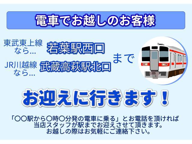 ONIX鶴ヶ島(6枚目)