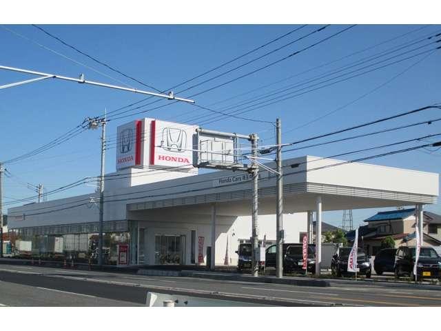Honda Cars 埼玉中 U-Select 久喜東