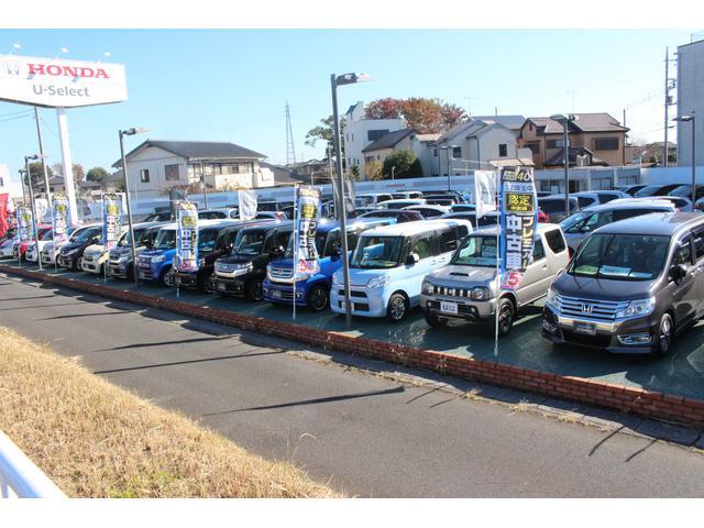 Honda Cars 埼玉中 U-Select 久喜東(1枚目)