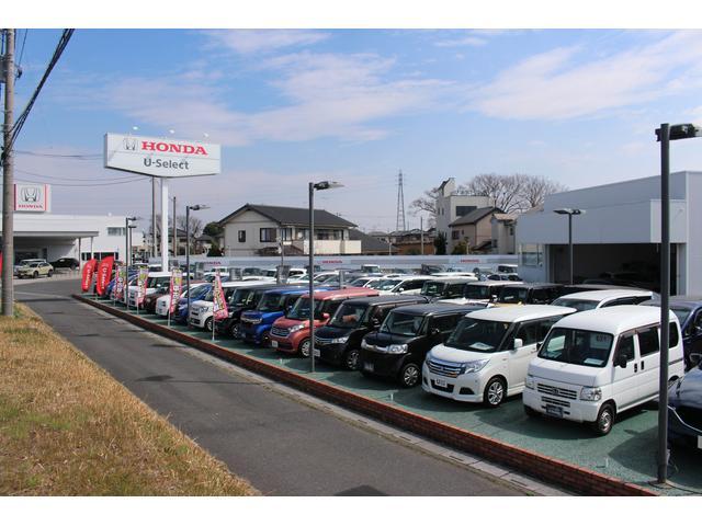 Honda Cars 埼玉中 U-Select 久喜東(5枚目)