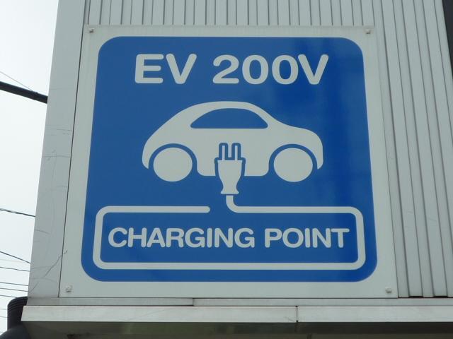 各店にEVステーションあります。EV車ご利用の方は要チェック!