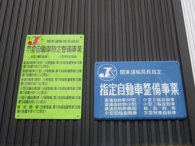 当社のアップル車検店は国から認められた指定工場にになります。