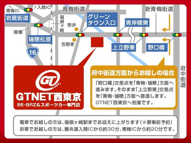 新青梅街道沿いにございます!!アクセス良好です!!
