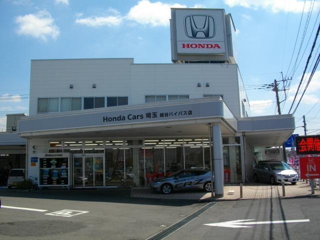 Honda Cars 埼玉 越谷バイパス店(1枚目)