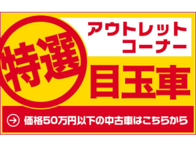 Honda Cars 埼玉 越谷バイパス店(5枚目)