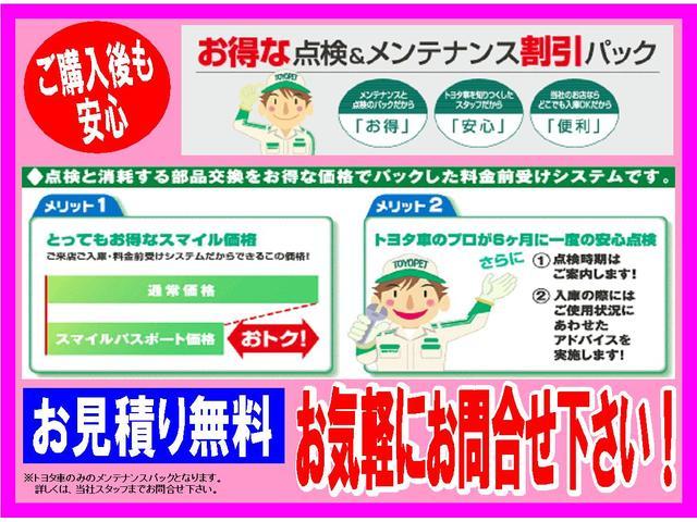 埼玉トヨペット(株) 久喜支店(6枚目)
