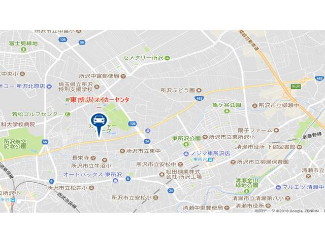トヨタカローラ新埼玉(株) 東所沢マイカーセンター(5枚目)
