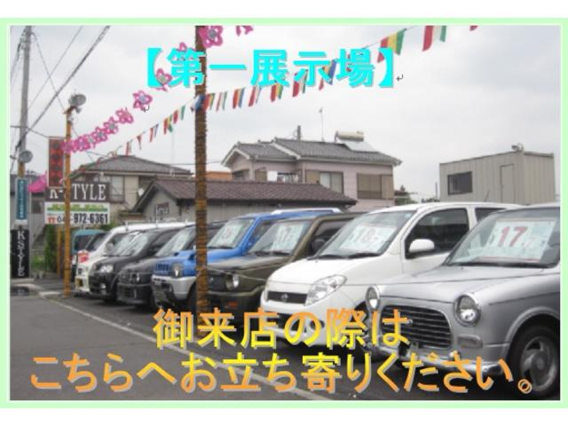 普通軽自動車をはじめ、商業用軽バントラ、コンパクト、ワゴン車輌の在庫も取り扱い開始致しました。