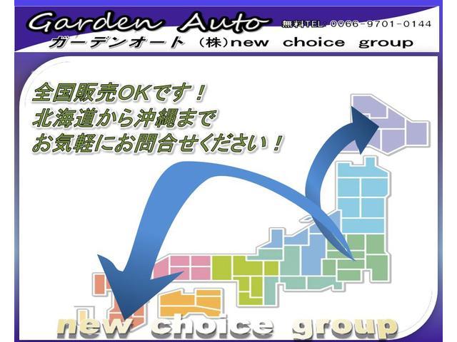 ガーデンオート (株)new choice group(6枚目)