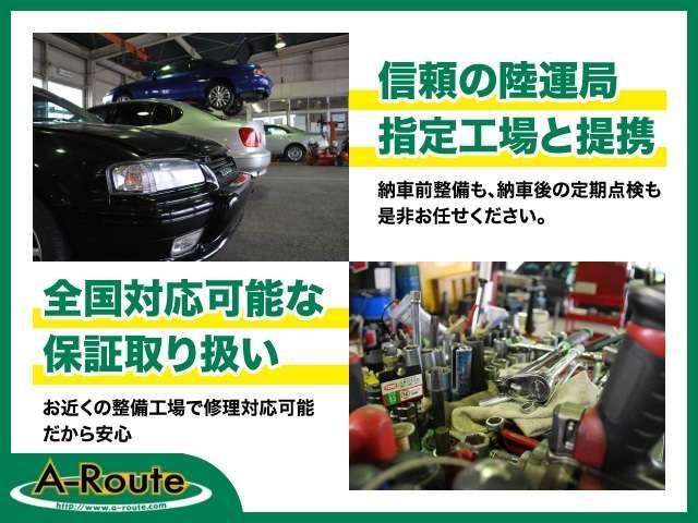 エールート草加店 (株)エールート(4枚目)