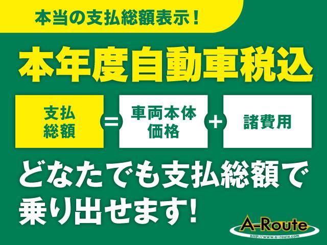 エールート草加店 (株)エールート(5枚目)