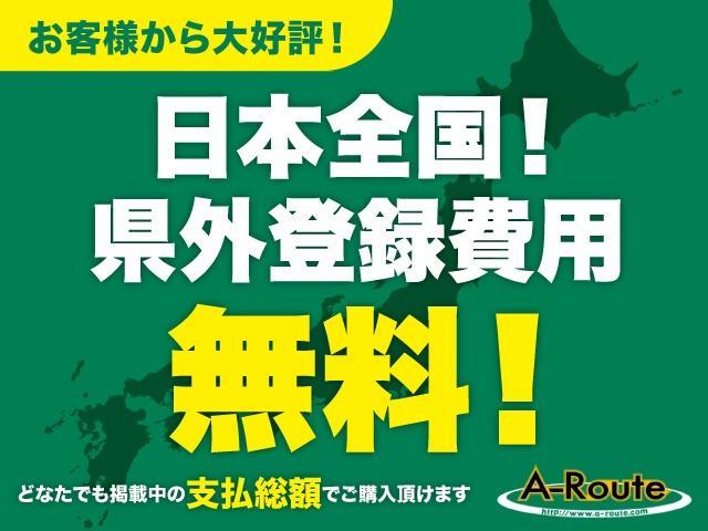 エールート草加店 (株)エールート(6枚目)