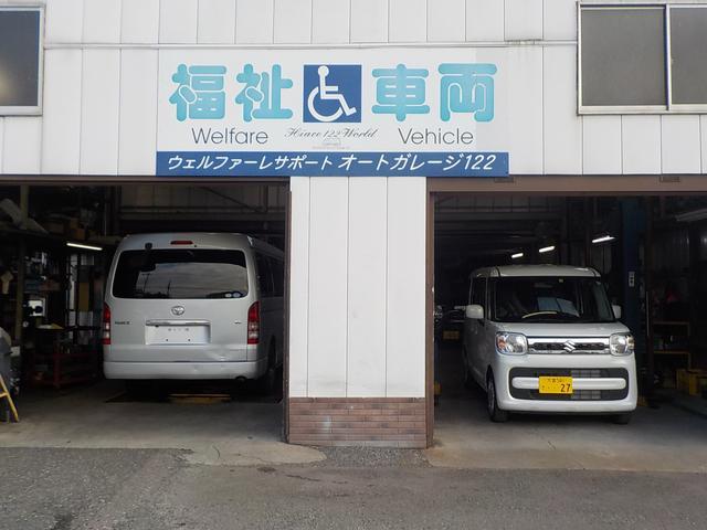 オートガレージ122 セカンド店 キャンピングカーハイエース専門店 JU適正販売店(4枚目)