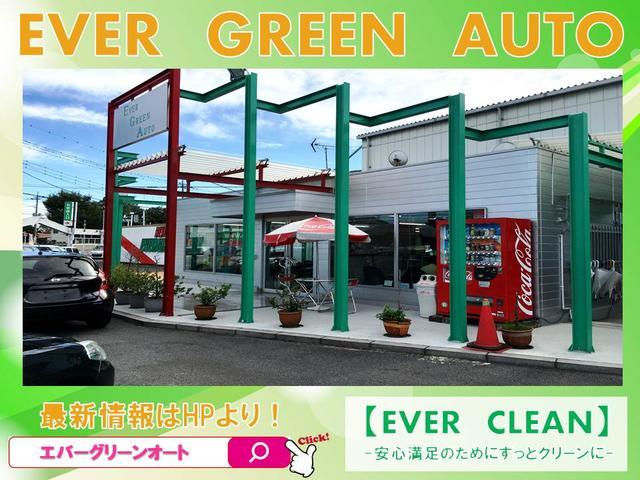 エバーグリーンオート(株) セカンド JU適正販売店