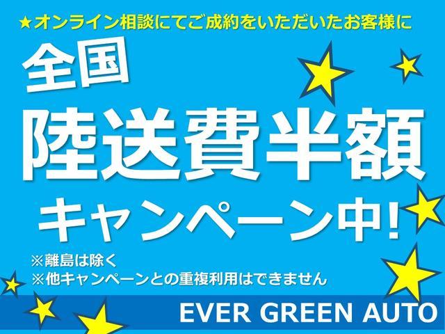 エバーグリーンオート(株) セカンド JU適正販売店(6枚目)