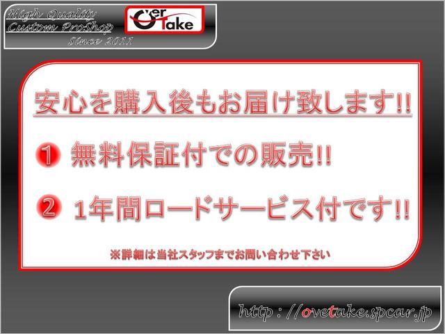 Over Take オーバーテイク(2枚目)