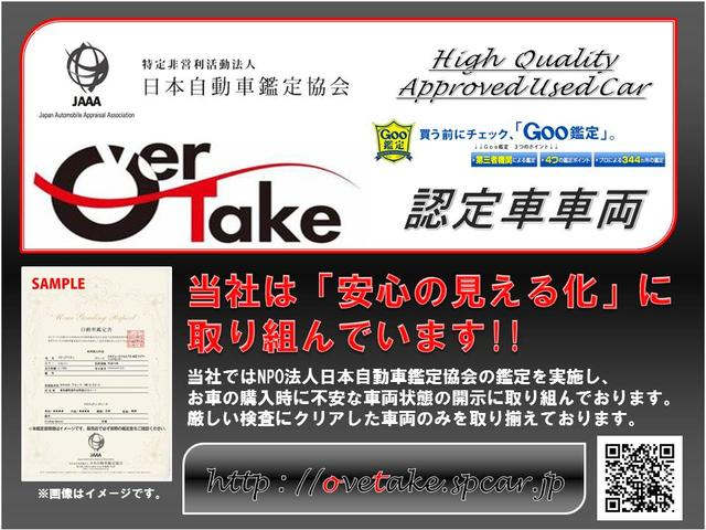 Over Take オーバーテイク(3枚目)