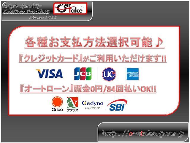 Over Take オーバーテイク(4枚目)