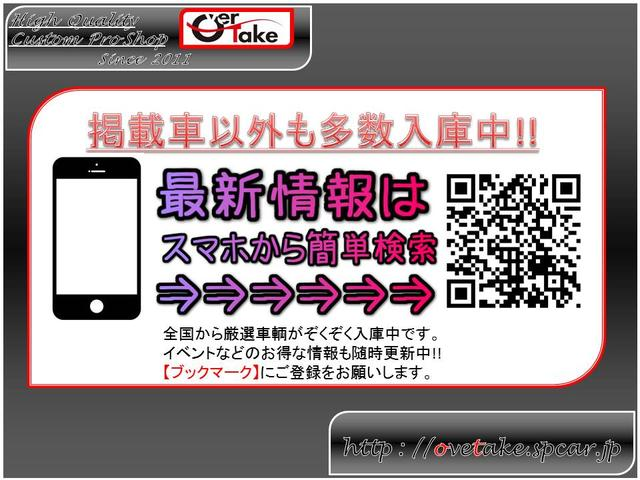 Over Take オーバーテイク(6枚目)