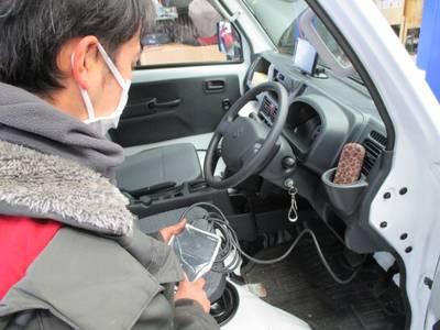 お車の異常を検知!