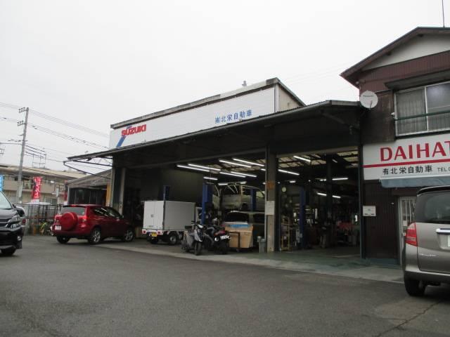 創業30年以上の北栄自動車です。車検の際は、自宅まで引取・納車に行けますのでお知らせ下さい。