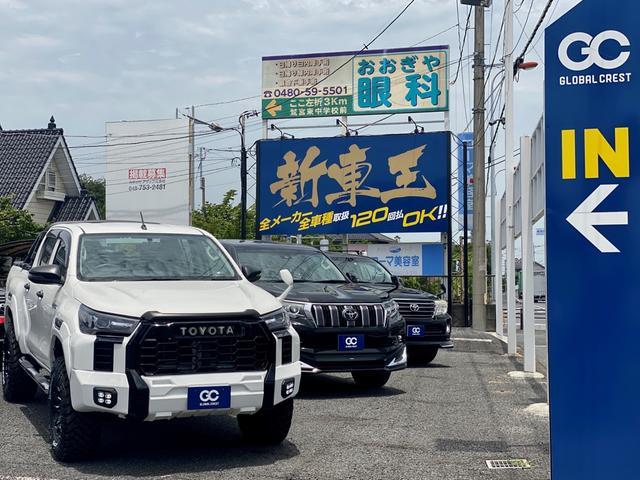 圏央道 幸手ICから車で7分〜10分、旧4号線(日光街道)沿い、桜の名所権現堂公園の目の前です。
