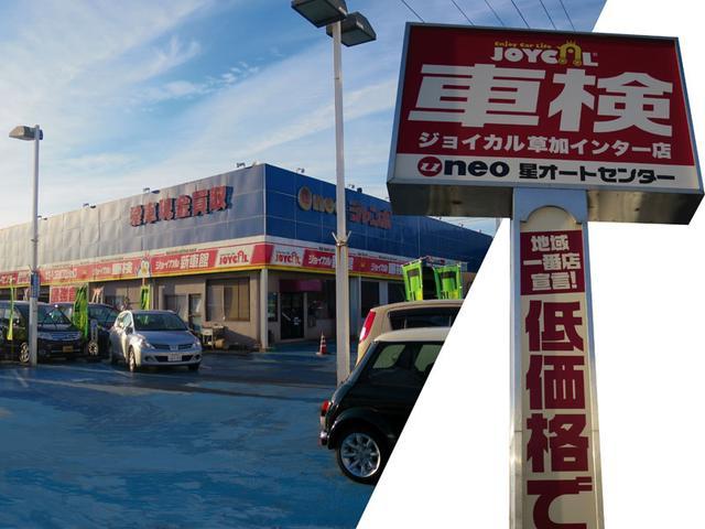国道4号線松原団地沿いのお店です。この看板が目印です