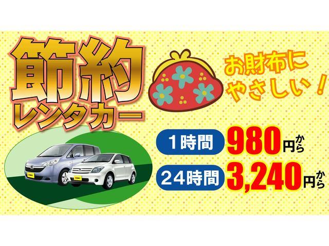 レンタカーも取り扱っています。 1時間980円よりの格安レンタカーです お気軽にご利用ください。