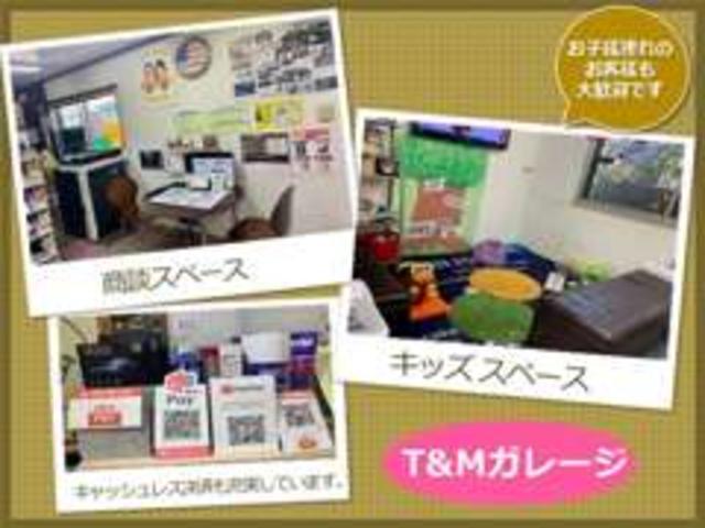 格安車専門店 T&Mガレージ 富士見(4枚目)