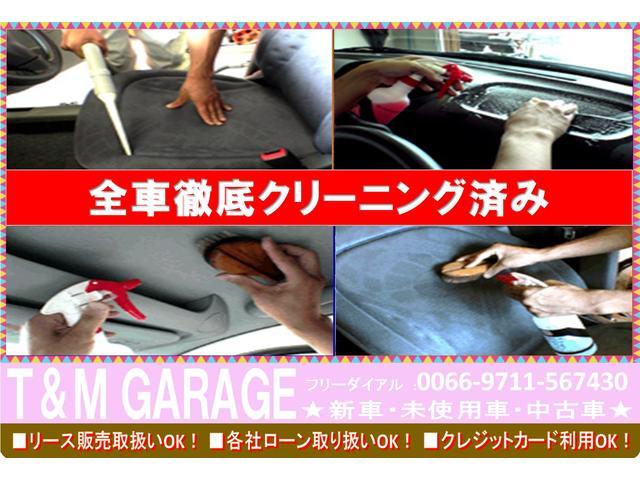 格安車専門店 T&Mガレージ 富士見(6枚目)