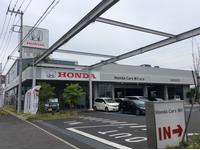 Honda Cars 桶川 桶川店 U-Selectコーナー