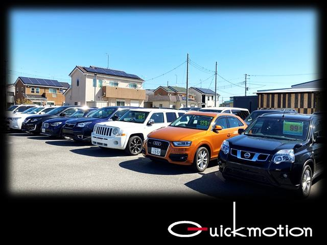 QUICK MOTION クイックモーション Kawagoe 〜4WD・SUV専門店〜(5枚目)