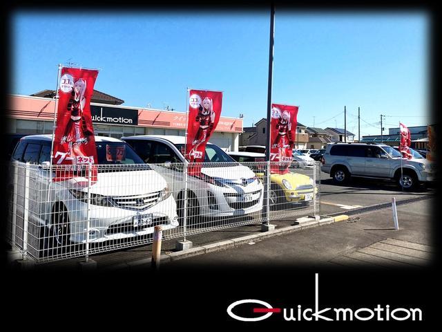 QUICK MOTION クイックモーション Kawagoe 〜4WD・SUV専門店〜(6枚目)