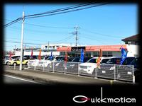 QUICK MOTION クイックモーション Kawagoe 〜4WD・SUV専門店〜