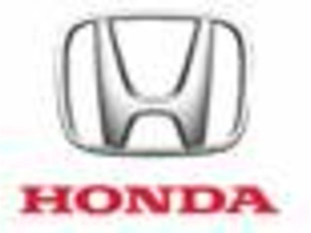 Honda Cars 埼玉 川口中央店(6枚目)