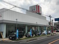 Honda Cars 埼玉 川口中央店