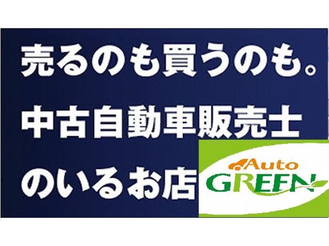 オートグリーン インフィニティ(3枚目)