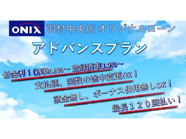 ONIX羽村中央(4枚目)