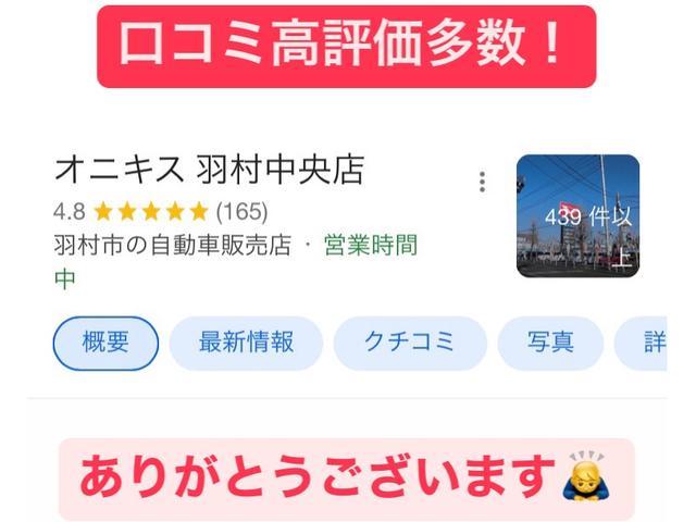 ONIX羽村中央(5枚目)