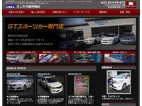 ONIX新青梅店 (株)アクセルオート