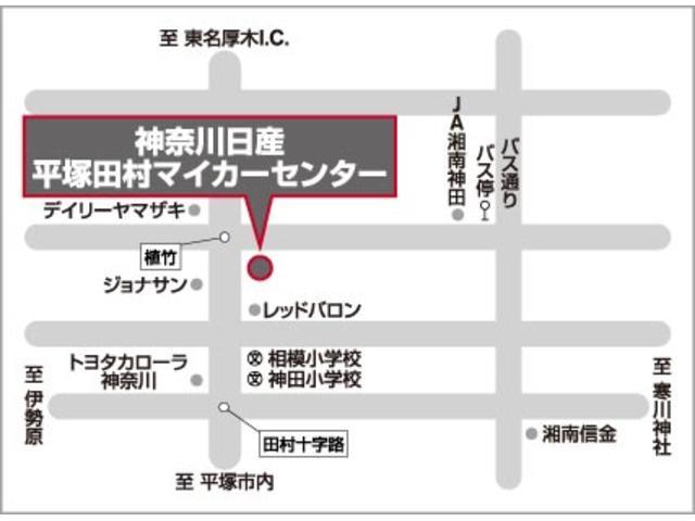 神奈川日産自動車(株) 平塚田村マイカーセンター(6枚目)