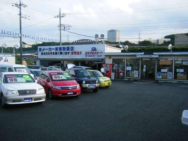 ONIX滝山の店舗画像