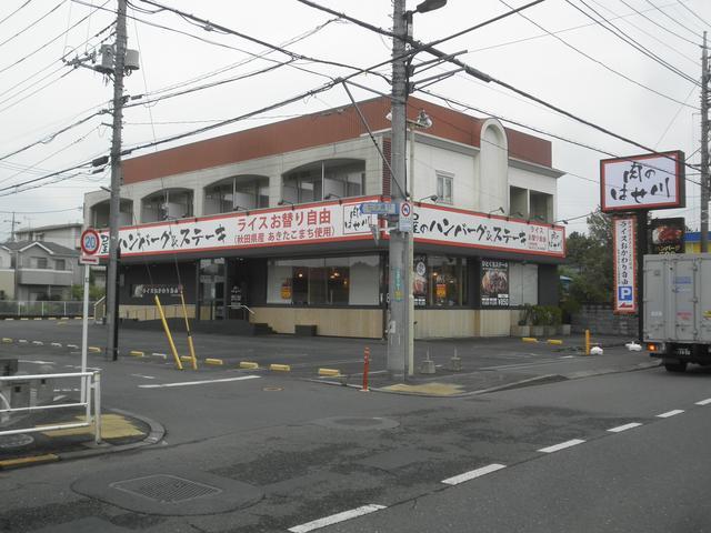 Garage JIN (有)水野自動車(3枚目)