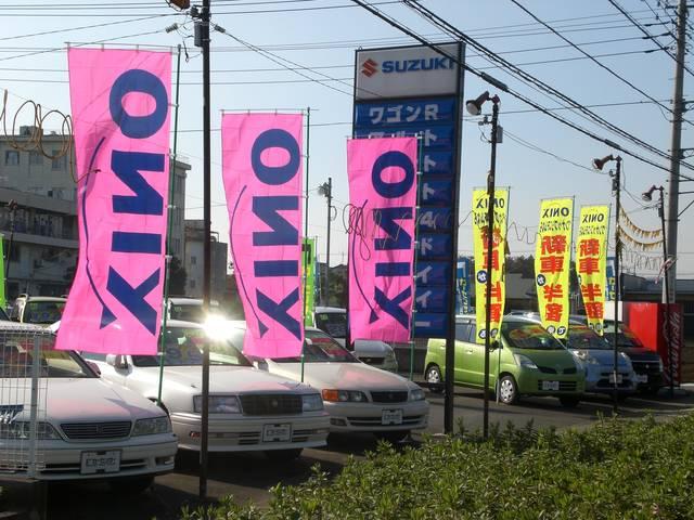 ONIX所沢 (有)エイチアンドエム(1枚目)