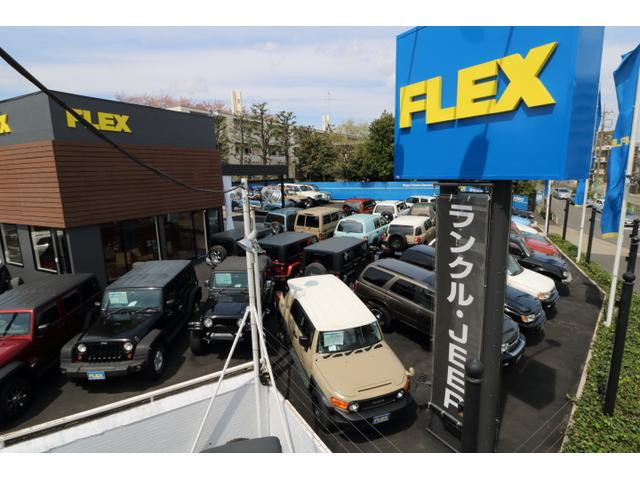 フレックス Renoca世田谷店(2枚目)