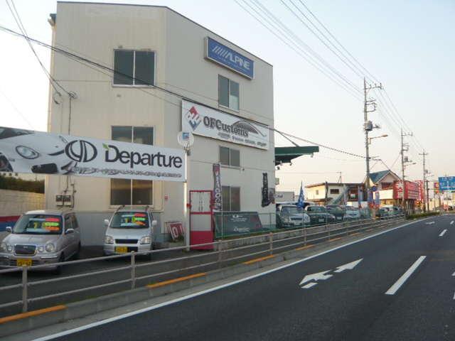 国道16号線沿い!新車、中古車を販売。その他、輸入車を含め、パーツ販売致しております!