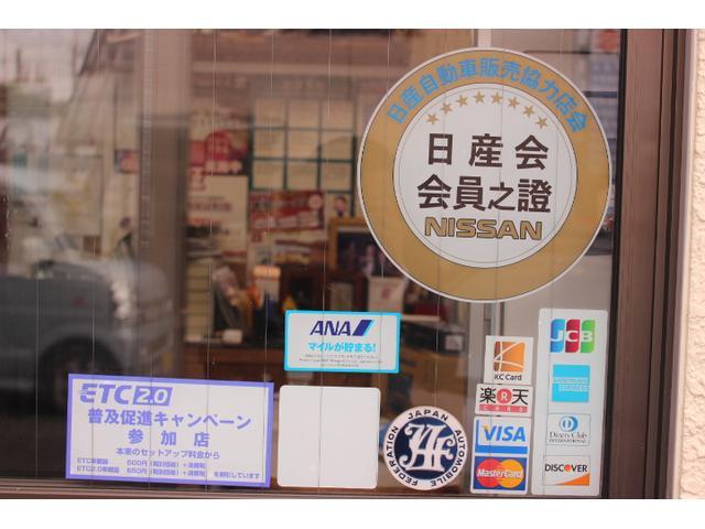 各種クレジットカードのお取り扱いも行っております。