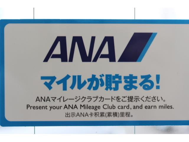 ANAのダブルマイレージキャンペーンも随時開催しております。事前にお問い合わせください。