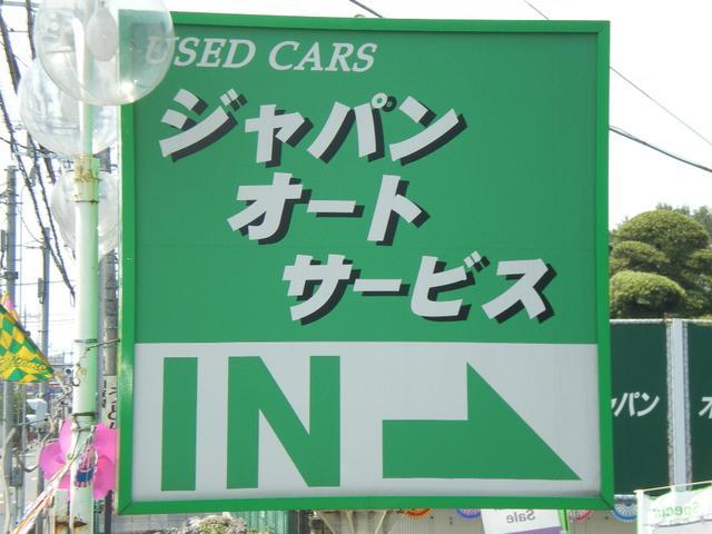 このグリーンの大きな看板が目印です!